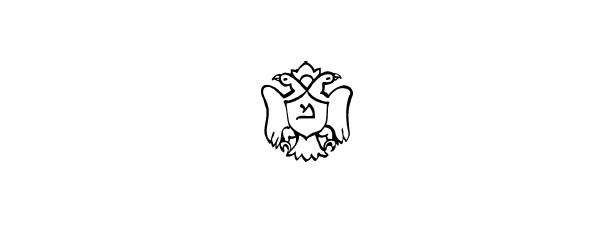 Χρησιμοποιεῖ χιτλερικές μεθόδους τὸ ὑπουργεῖον ἀ-παιδείας;08