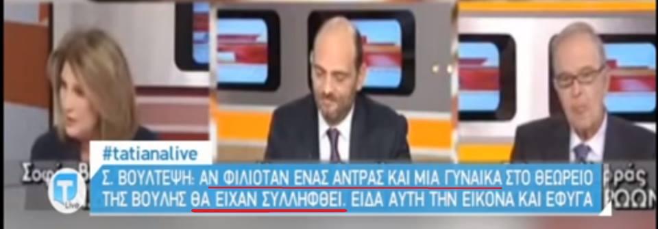 Ἔκφρασις ἀνιδιοτελοῦς ἀγάπης;1