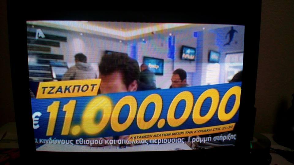 Ἡ κυβέρνησις ξεπούλησε τὶς τράπεζες σιωπηλὰ κι ὅσο ὅσο!!!4