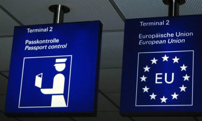 Βγαίνοντας ἀπὸ τὴν Σένγκεν...