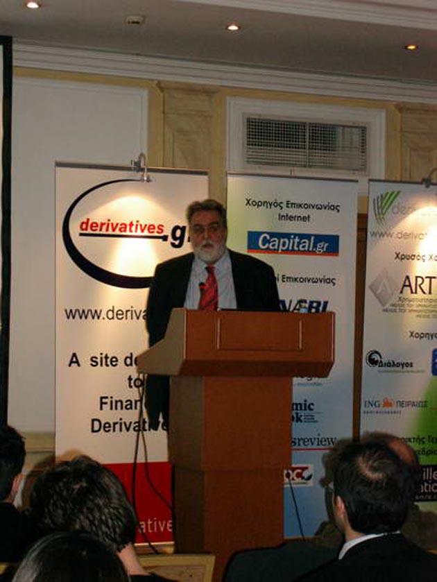 ο Στάθης Σχινάς, εξαιρετικός αναλυτής, σε χρηματιστηριακό forum