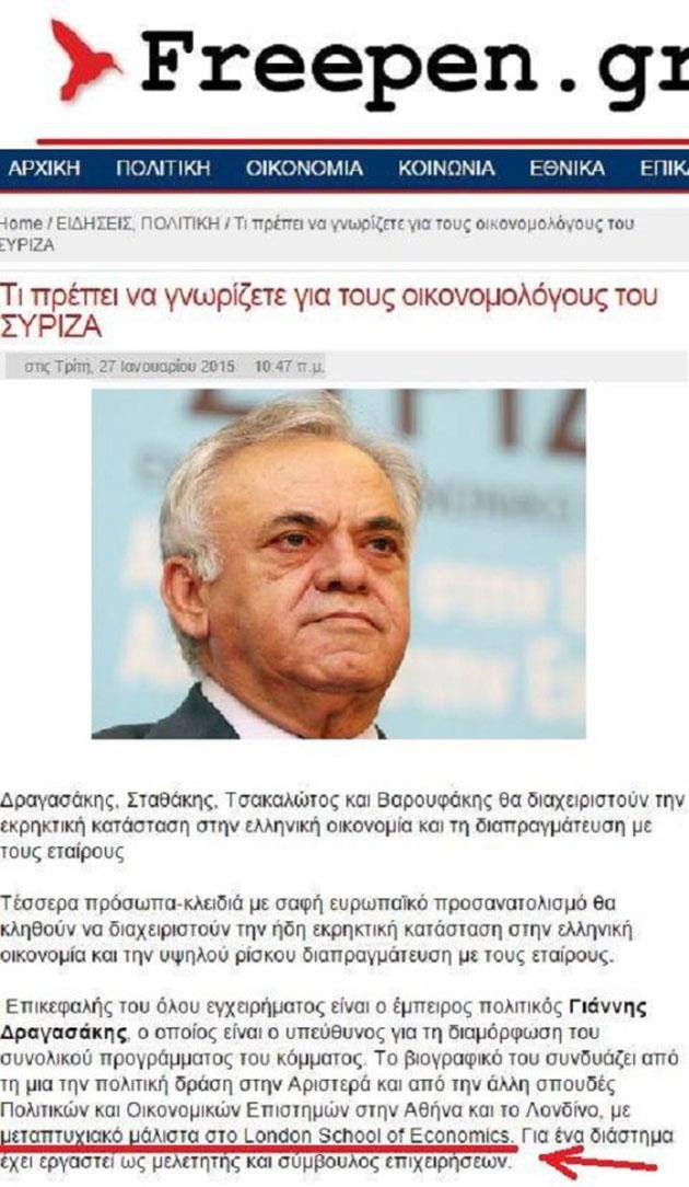 Οἱ «φυτεμένες» μαριονέτες τῶν Rothschild συγκροτοῦν τὶς κυβερνήσεις «μας»!!!15