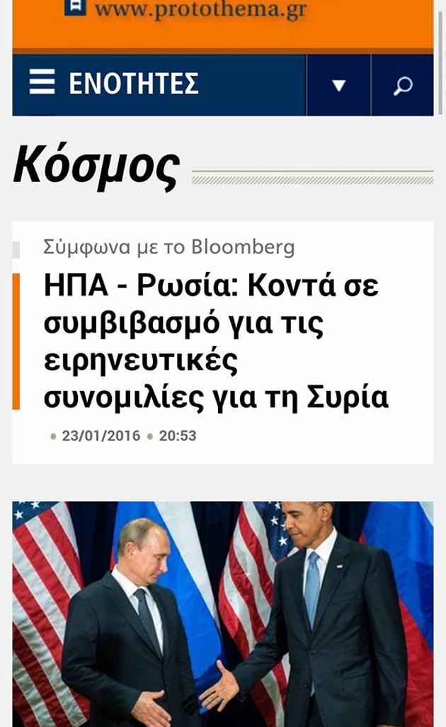 Οἱ λαοὶ ἀπαγορεύεται νὰ ...αὐτοδιοικοῦνται!!!1