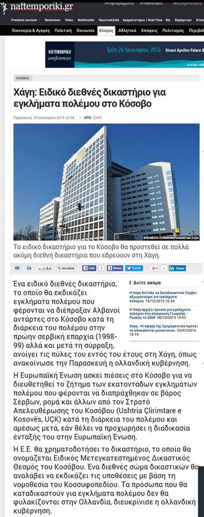 Οἱ ...«σύμμαχοί» μας ἀνεκάλυψαν (ξαφνικά) ἐγκλήματα τοῦ UCK στὴν Σερβία!!!1