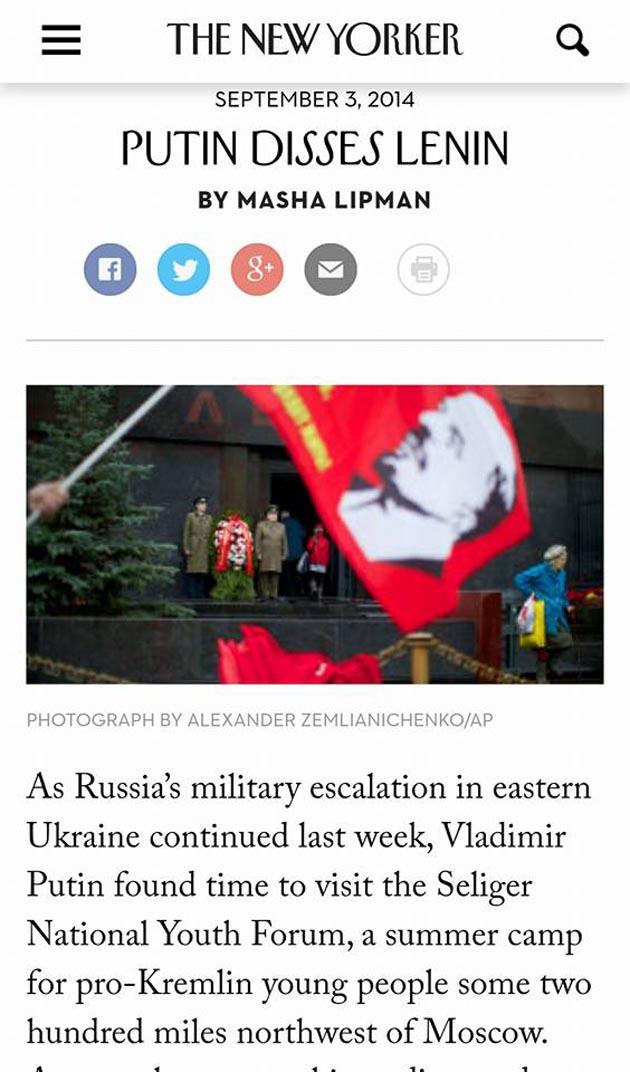 Ποιός τολμᾶ νά κατηγορήσῃ τόν Λένιν καί τόν Τρότσκυ;2