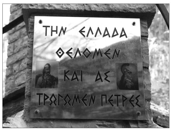 Ἐμεῖς καὶ οἱ… πολιτικοὶ καιροσκόποι- ἀριστεροδέξιοι «μετανάστες»…