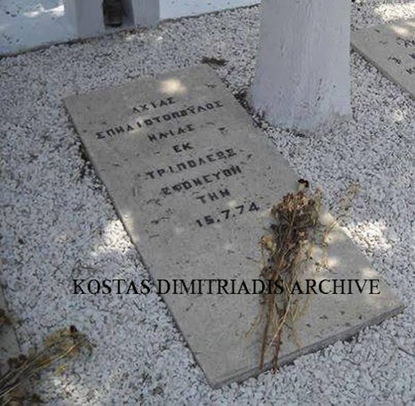 Ἐπαναπατρισμὸς ὀστῶν πεσόντων στὴν Κύπρο
