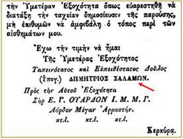 Γιατί πρέπει νά μαθαίνουμε ἱστορία ἀπό τόν κάθε Μπογδάνο;4