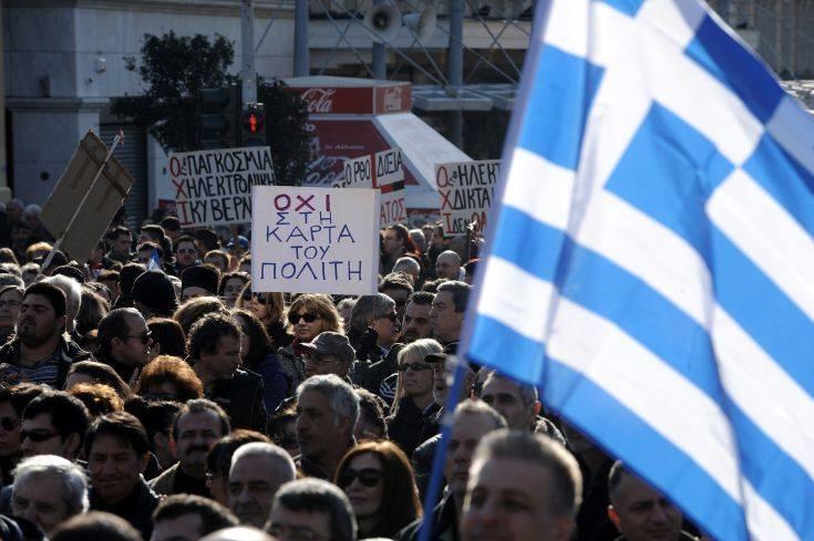 Διαδηλώσεις αὐθόρμητες καὶ ...«αὐθόρμητες»!!!2