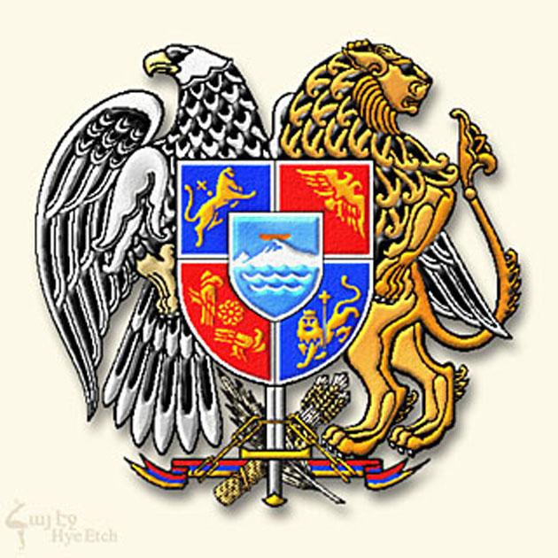 Σύμβολα καὶ οἰκόσημα...109 φιλιππίνες