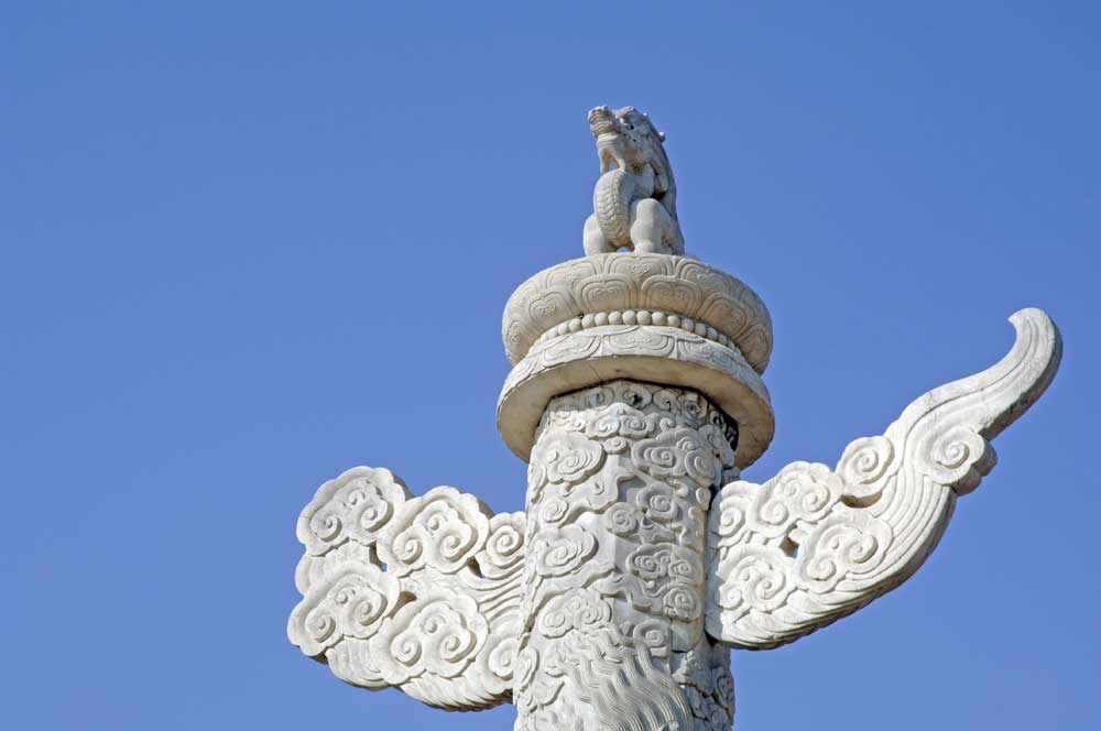 Σύμβολα καὶ οἰκόσημα...154 Κίνα