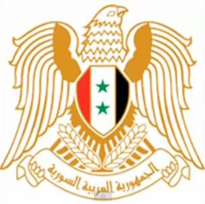 Σύμβολα καὶ οἰκόσημα...91 Συρία