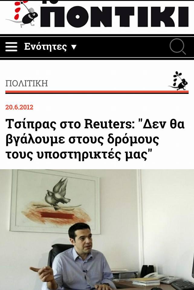 Τὰ ΚΝΑΤ ἐν δράσει!!!2