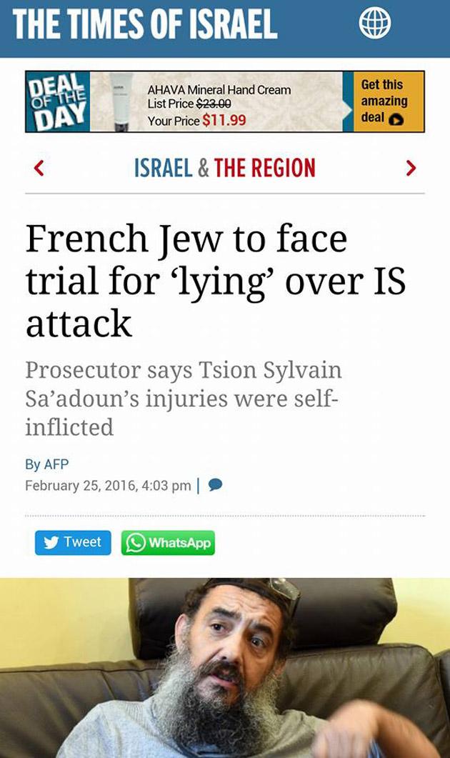 Ἡ ...«τρομοκρατία» στὴν Γαλλία ἀνθεῖ!!!1