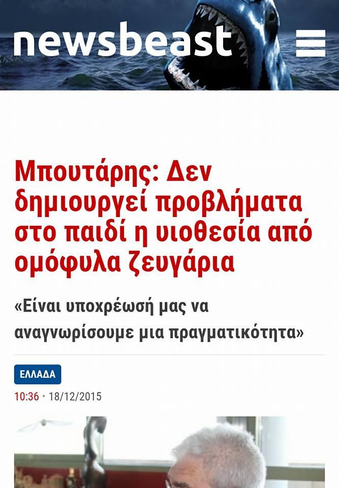 Ὁ ...«διαφωτισμός» εἶναι παγκόσμιος καὶ ταὐτόχρονος!!!11