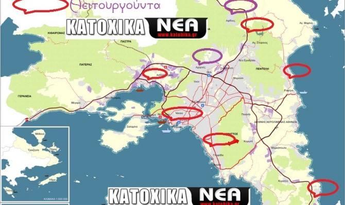 TA ΗΟΤ SPOT ΤΗΣ ΑΤΤΙΚΗΣ ΠΗΓΗ ΚΑΤΟΧΙΚΑ ΝΕΑ