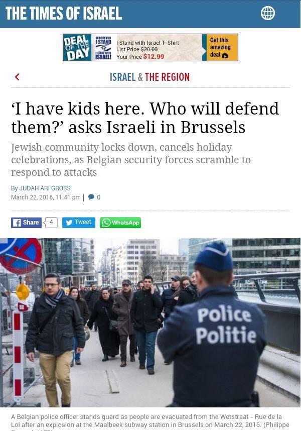 Καὶ στὶς Βρυξέλλες δὲν πειράχθηκε τρίχα ...«περιουσίου»!!!2