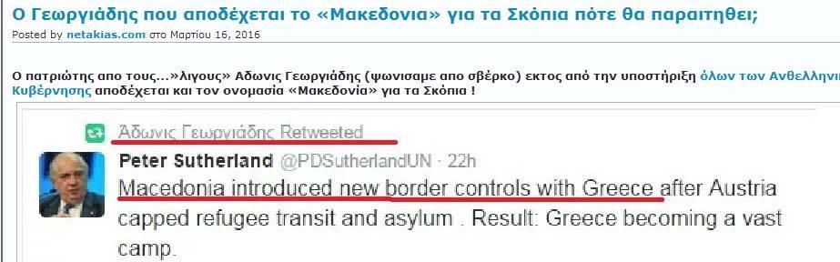 Νὰ ντρέπεται κάποιος νὰ μιλήσῃ γιὰ τὴν Μακεδονία!!!6