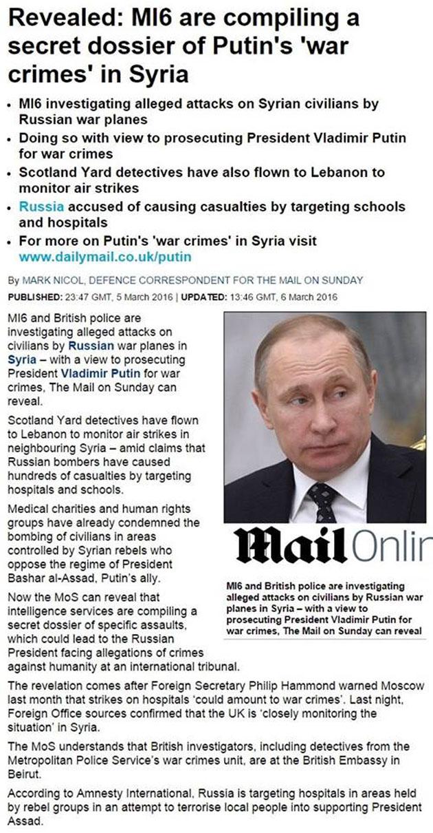 Τὰ ἐγκλήματα τῆς Συρίας στὴν πλάτη τοῦ ...Ποῦτιν!!!1