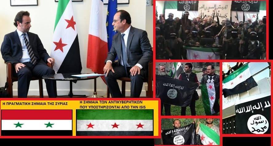 Τόσο αἷμα στὴν Συρία ἐπεὶ δὴ δὲν ἄρεσε ὁ Ἄσαντ...7