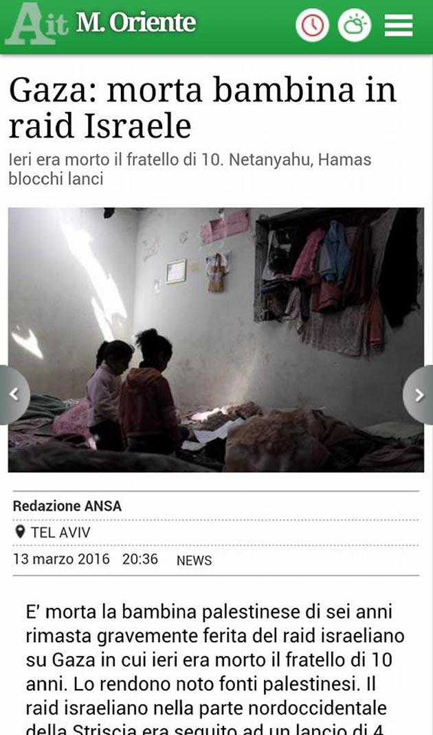Ἡ σφαγὴ στὴν Γάζα ...ξεχάστηκε!!!