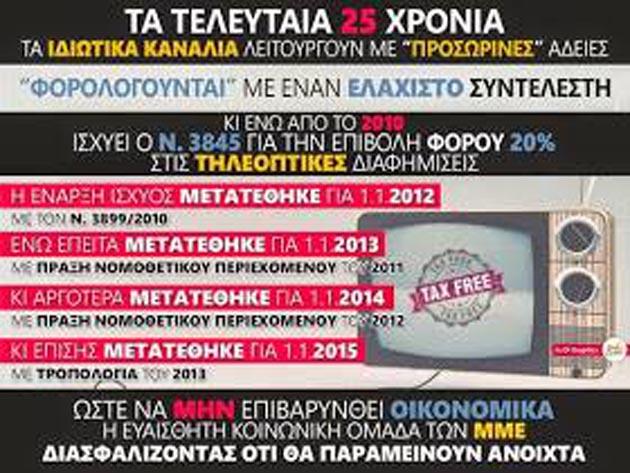 Ἡ ...«ἀνελεύθερη» Οὐγγαρία!!!3