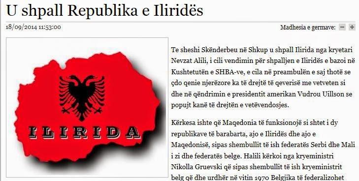 Δέν εἶναι πλέον χρήσιμα τά Σκόπια;4