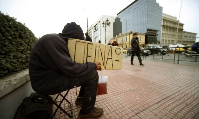 Εὐρωπαϊκὴ φτώχεια...
