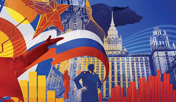 Ο πρόεδρος Putin σχεδιάζει να εθνικοποιήσει την κεντρική του τράπεζα, η οποία ελέγχεται από τους Rothschild και την Fed, αφού λήξει το συμβόλαιο της τέλη του 2016 – γεγονός που επεξηγεί καλλίτερα τις δυτικές επιθέσεις που δέχεται η χώρα