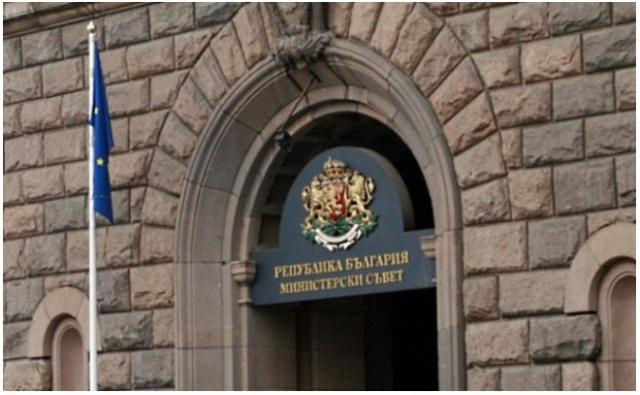 Νομοθεσία ἀν-ἰθαγενείας ἀπὸ τὴν Βουλγαρία.