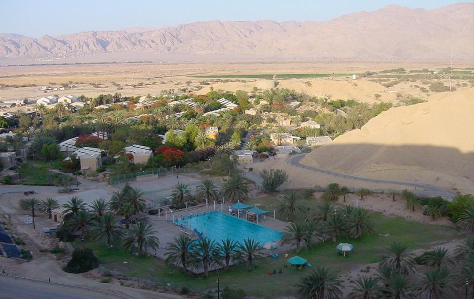 My current home Kibbutz Yotvata, Arava Desert, Israel