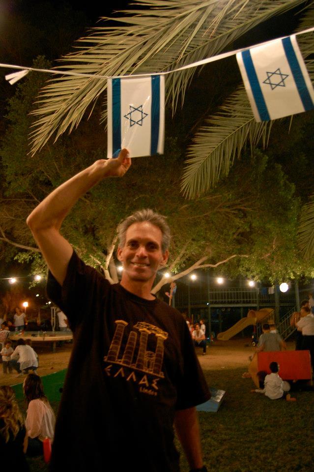 Greek-Israeli friendship