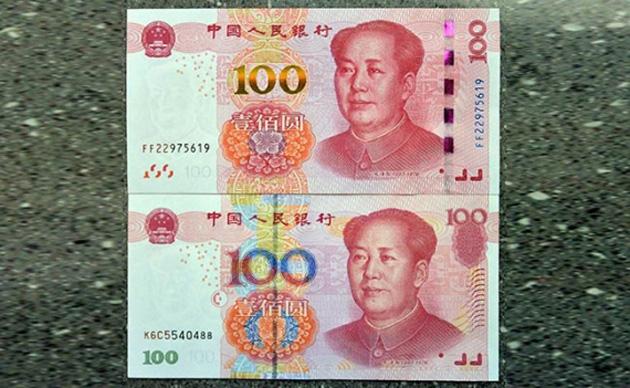 Ἡ Κίνα μὲ τὸ χρυσὸ γουὰν λέει «Ὄχι» στὸ δολλάριο