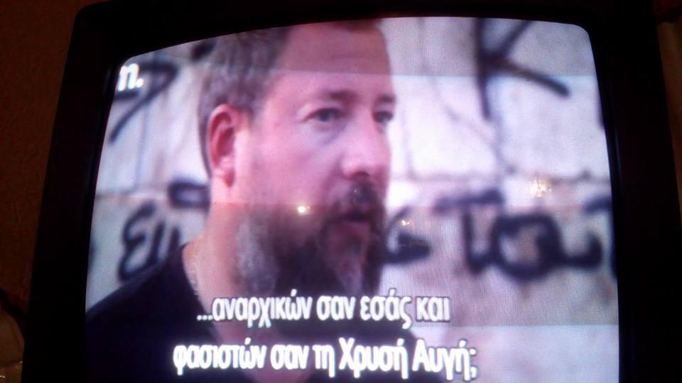 Ὁ ...«ἀναρχισμός» μέσα ἀπὸ τὸ Vice!!!2