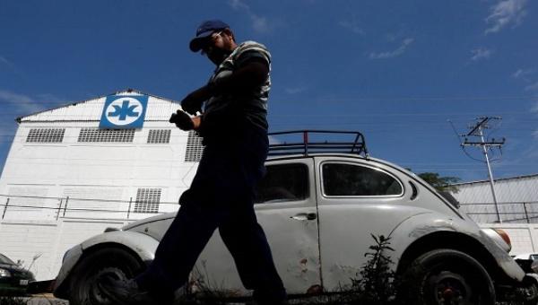 Βρώμικος οἰκονομικὸς πόλεμος κατὰ τῆς Βενεζουέλας