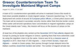 Ζήτω οἱ …«πρόσφυγες»!!!