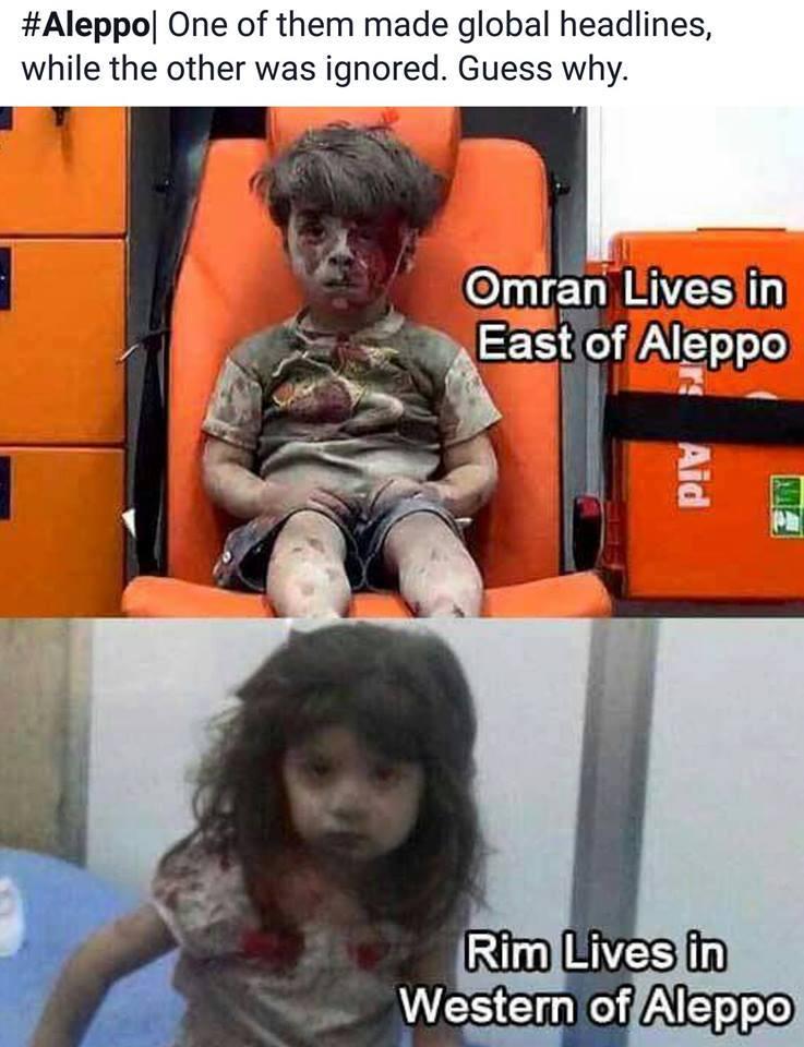 Χαλέπι καὶ Χαλέπι