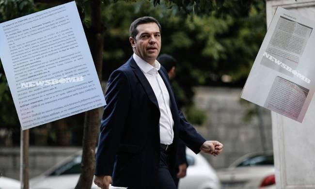 %e1%bd%91p%e1%bὙπὸ τοῦ κινδύνου (ἐπὶ τέλους) ἀδελφωμένοι!!!2