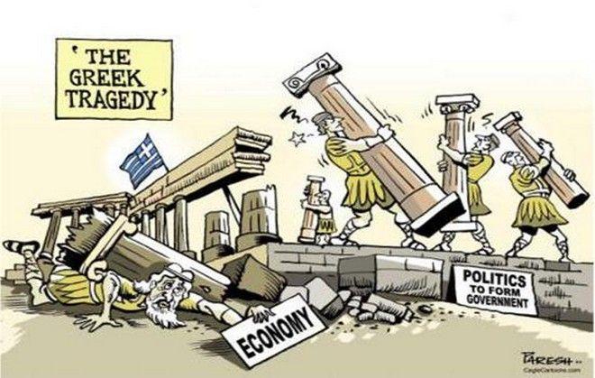 Χρέους (ἑλληνικές) αὐταπάτες...
