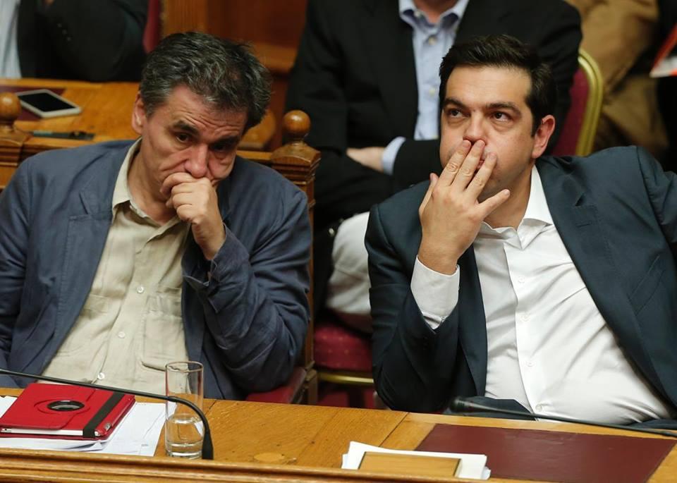 Γιὰ γέλια καὶ γιὰ κλάματα (ἀκόμη!)...1