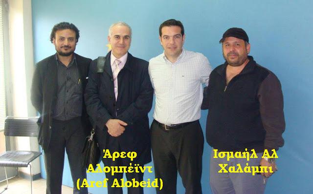 Χαλέπι ἐλεύθερο...4