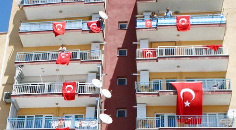 Ἰδιοκτησία στὴν Ἑλλάδα ἡ εὐρωπαϊκὴ πύλη γιὰ τοὺς Τούρκους!!!