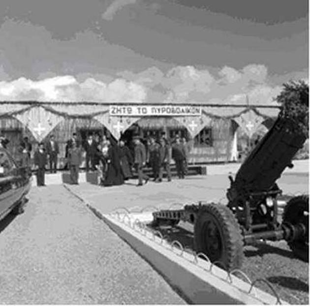Στὰ στρατόπεδα τῆς Κύπρου πρὶν τὴν εἰσβολή...3