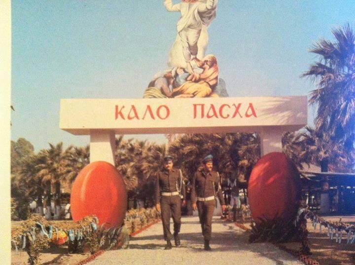 Στὰ στρατόπεδα τῆς Κύπρου πρὶν τὴν εἰσβολή...5