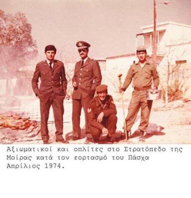 Στὰ στρατόπεδα τῆς Κύπρου πρὶν τὴν εἰσβολή...7