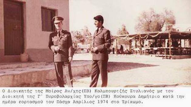 Στὰ στρατόπεδα τῆς Κύπρου πρὶν τὴν εἰσβολή...8