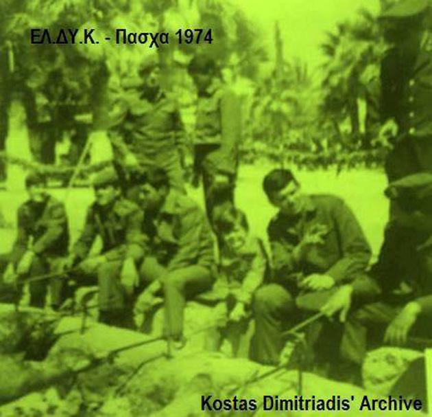 Στὰ στρατόπεδα τῆς Κύπρου πρὶν τὴν εἰσβολή...9