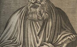 Xριστιανικὸς πλατωνισμὸς