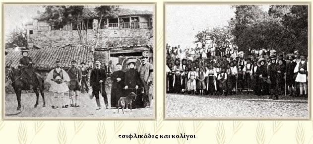 Οἱ κολλῆγοι.2