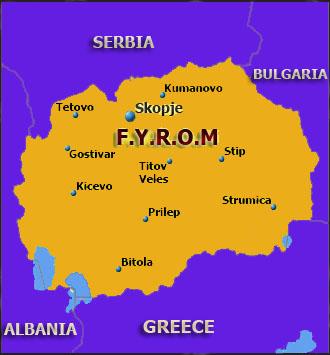 former yugoslav republic of macedonia2 Σκόπια: η μια γκάφα διαδέχεται την άλλη!